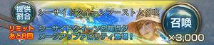 banner20170715.jpg