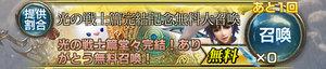 banner20170715b.jpg