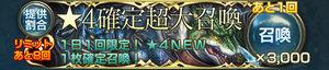 banner20170721.jpg