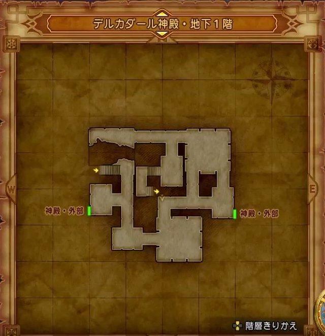 デルカダール神殿・地下1階.jpg