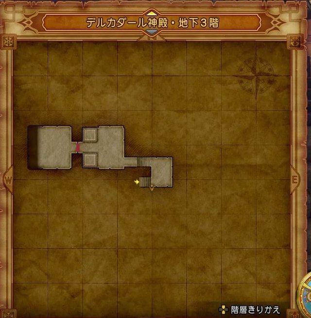 デルカダール神殿・地下3階.jpg