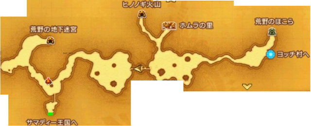 ホムスビ山地3DS.jpg
