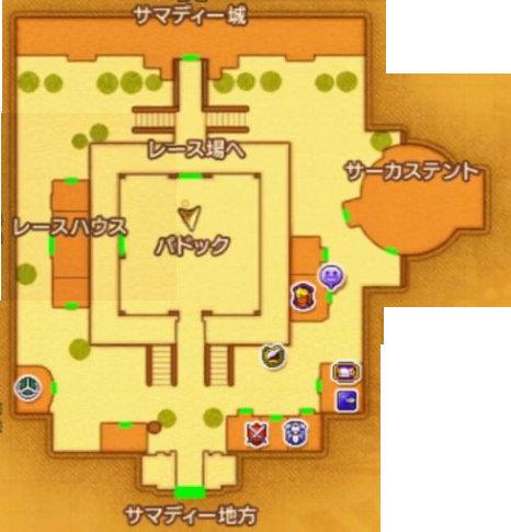 サマディー城下町3DS