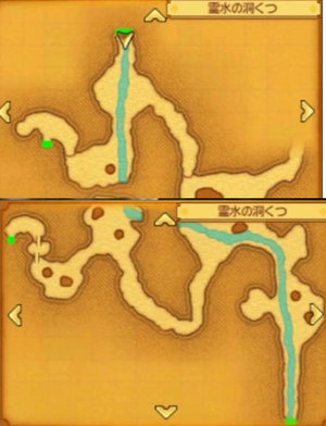 霊水の洞くつ2.jpg