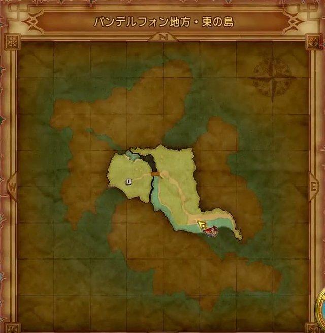 スライム島2