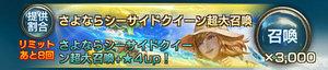 banner20170730.jpg