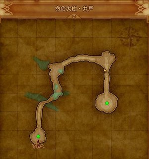 命の大樹・井戸.jpg