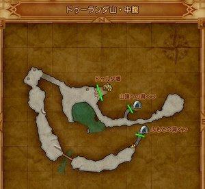 ドゥーランダ山・中腹.jpg