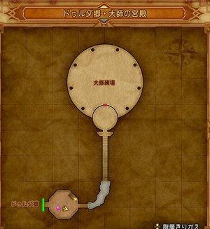 ドゥルダ卿・大師の宮殿.jpg