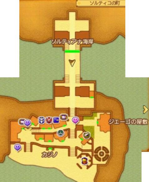 ソルティコの町3DS.jpg