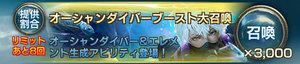 banner170801.jpg