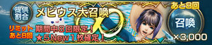 banner170806b.jpg