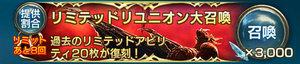 banner170806c.jpg