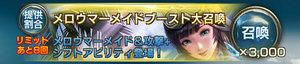 banner170815.jpg