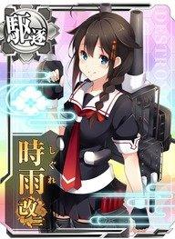 145_shigure-kai2
