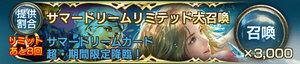 banner170819.jpg