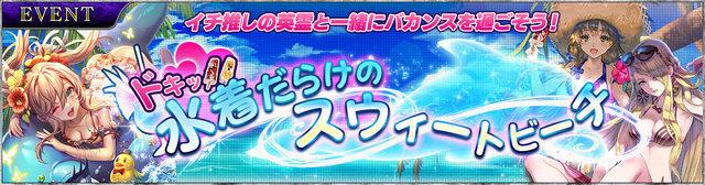 event_topbanner_0091.jpg