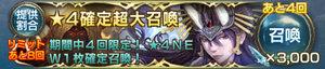banner170823.jpg