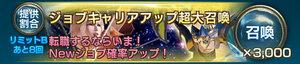 banner170827.jpg