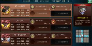 赤ExR1.png