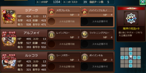 赤ExR2.png