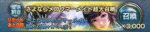 banner170831.jpg