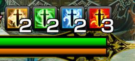 四大元素の剣.jpg