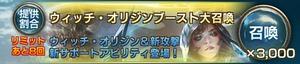 banner170915.jpg