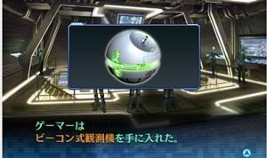 DSJ-ビーコン式観測機.jpg