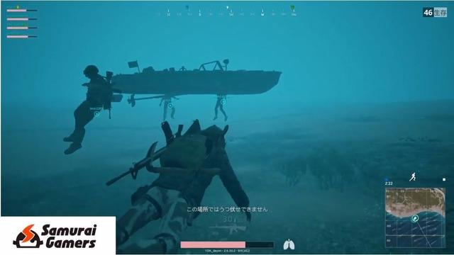 PUBG_泳ぐ