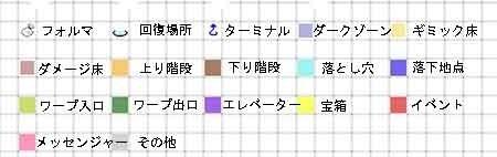 マップ説明_修正版