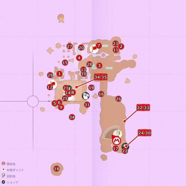 ロス島のパワームーン.jpg