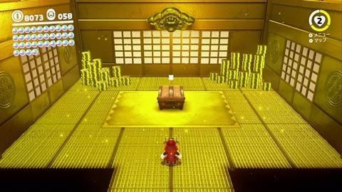 クッパ城の宝物庫-7