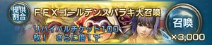 banner171112.jpg