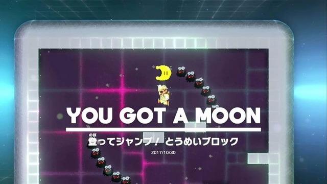 登ってジャンプとうめいブロック.jpg