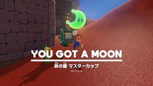 砂の国マスターカップ.jpg