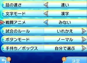 戦闘画面.JPG