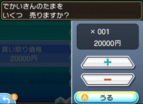 デカキン3.JPG