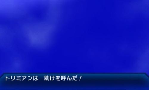 仲間呼02.JPG