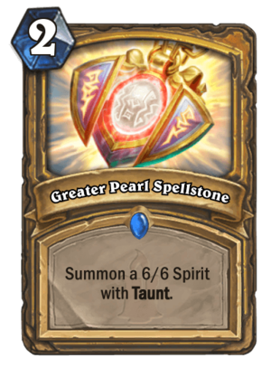Greater Pearl Spellstone.png