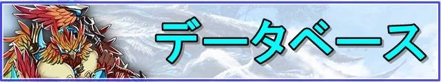 ゼノブレイド2-バナー-データベース.JPG
