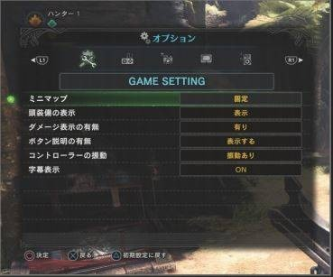 setting_公式