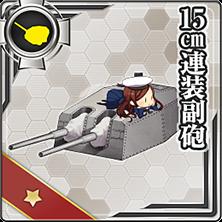 15cm連装副砲