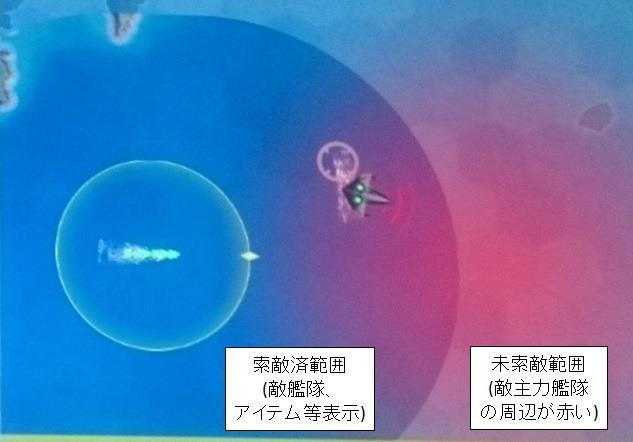視界.jpg