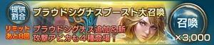 banner180116.jpg