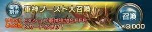 banner180101B.jpg