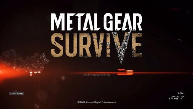 METAL-GEAR-SURVIVE-BETA_20180118125924.jpg