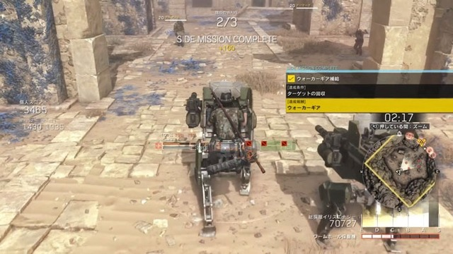 METAL-GEAR-SURVIVE-BETA_20180119182925