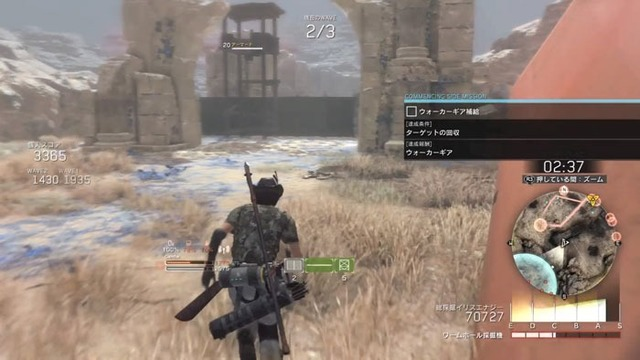 METAL-GEAR-SURVIVE-BETA_20180119182901