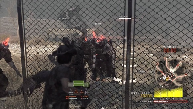 METAL-GEAR-SURVIVE-BETA_20180119182837